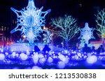 sapporo hokkaido  japan... | Shutterstock . vector #1213530838