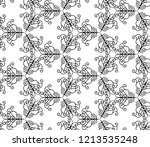 decorative vector seamless | Shutterstock .eps vector #1213535248