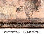 stone carving at dada harir... | Shutterstock . vector #1213560988
