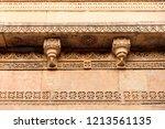 stone carving at dada harir... | Shutterstock . vector #1213561135