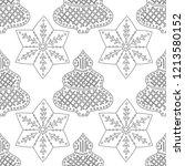 gingerbread. black and white... | Shutterstock .eps vector #1213580152