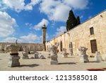 al aqsa mosque  old city of...   Shutterstock . vector #1213585018