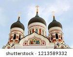 the alexander nevsky cathedral... | Shutterstock . vector #1213589332