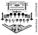 desert storm operation overlord ... | Shutterstock .eps vector #1213590658