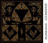 vector set of squares ... | Shutterstock .eps vector #1213603435