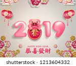 happy chinese new year 2019... | Shutterstock .eps vector #1213604332