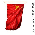 flag of ussr. isolated on a... | Shutterstock . vector #1213617802