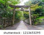 Stock photo kotohira gu is a shinto shrine in the town of kotohira in nakatado district kagawa japan this 1213653295