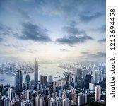 hongkong city skyline  vitoria... | Shutterstock . vector #1213694458