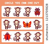 visual logic puzzle circle the...   Shutterstock . vector #1213705828