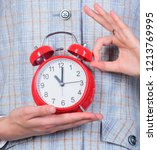 teachers attributes. alarm... | Shutterstock . vector #1213769995