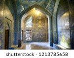 isfahan  iran   september 1 ... | Shutterstock . vector #1213785658