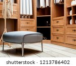 the cloakroom design of the... | Shutterstock . vector #1213786402