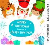 cute kids in christmas... | Shutterstock .eps vector #1213865755