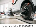 targets on car wheels  collapse ... | Shutterstock . vector #1213880722