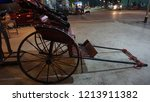 Small photo of A pulled rickshaw is a two-wheeled carriage pulled along by a person