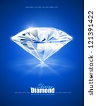 diamond on blue background...