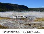 erupting cliff geyser  near... | Shutterstock . vector #1213946668