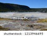erupting cliff geyser  near... | Shutterstock . vector #1213946695