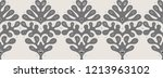 talavera pattern.  indian... | Shutterstock .eps vector #1213963102