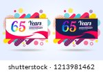 65 years pop anniversary modern ... | Shutterstock .eps vector #1213981462