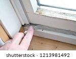 caucasian woman's hand pressing ... | Shutterstock . vector #1213981492