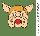 emoji with shouting pig... | Shutterstock .eps vector #1213994368