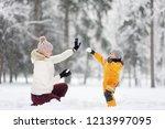cute little boy and grandma  ... | Shutterstock . vector #1213997095