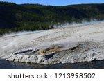cliff geyser erupts  in upper... | Shutterstock . vector #1213998502