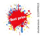 best price text in the center... | Shutterstock . vector #1213999015