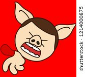 emoji with unfortunate pig guy...   Shutterstock .eps vector #1214000875