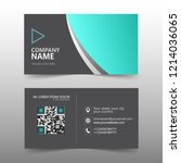 abstract business card vector... | Shutterstock .eps vector #1214036065