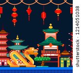 chinese town seamless... | Shutterstock .eps vector #1214051038
