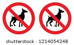 sign no dogs pooping allowed... | Shutterstock .eps vector #1214054248