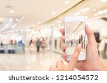 woman hands taking a picture... | Shutterstock . vector #1214054572