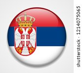 flag of serbia. round glossy... | Shutterstock .eps vector #1214075065