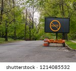 electric traffic street sign on ... | Shutterstock . vector #1214085532