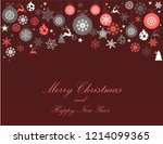 vintage red  pink and silver... | Shutterstock .eps vector #1214099365