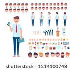 front  side  back view animated ... | Shutterstock .eps vector #1214100748