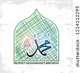 mawlid al nabi islamic greeting ... | Shutterstock .eps vector #1214112295