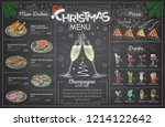 vintage chalk drawing christmas ... | Shutterstock .eps vector #1214122642