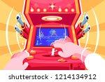 gamer playing sea battle arcade ...   Shutterstock .eps vector #1214134912