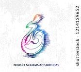 hand drawn of prophet mohammad... | Shutterstock .eps vector #1214139652