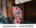 japanese lady bowing in front... | Shutterstock . vector #1214155858