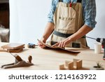 diy concept. woodworking and... | Shutterstock . vector #1214163922