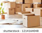 stack of boxes opened after... | Shutterstock . vector #1214164048