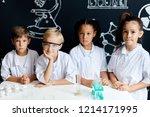 cute elementary schoolkids... | Shutterstock . vector #1214171995