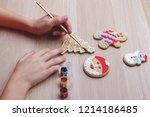 children's hands hold a brush ...   Shutterstock . vector #1214186485