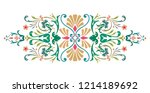 abstract decorative ornaments... | Shutterstock .eps vector #1214189692
