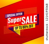super sale banner red design | Shutterstock .eps vector #1214195068